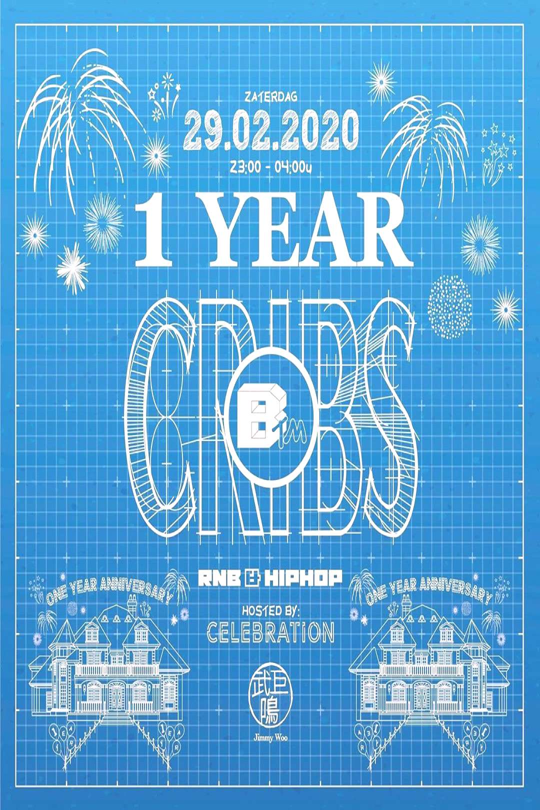 ONE YEAR ANNIVERSARY THIS SATURDAY MAKE SURE TO COME AND CELEBRAT